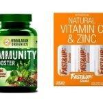 Best Immunity Booster Ayurvedic Medicine