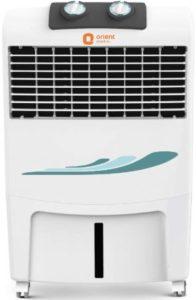 Best Air Cooler 2021